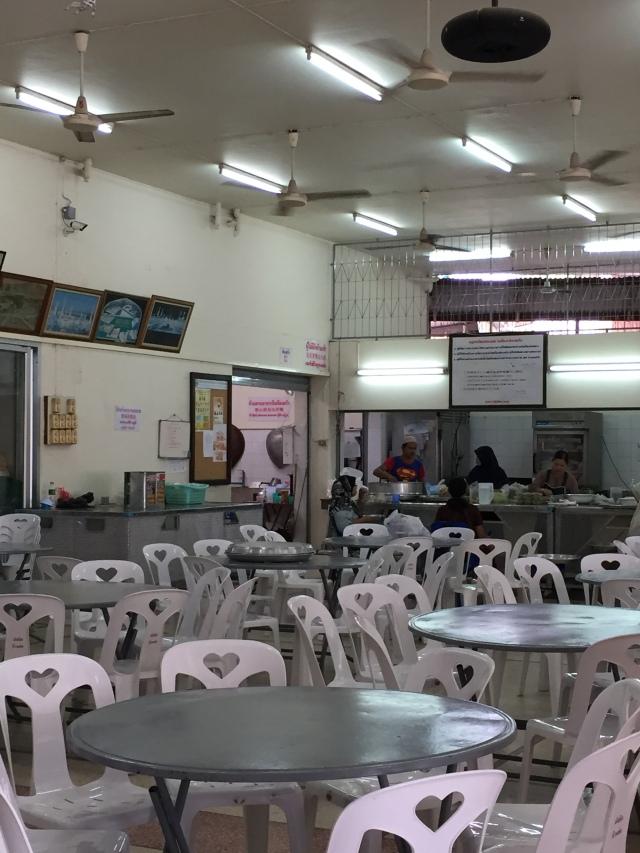 Dapur Masjid Chiang Mai
